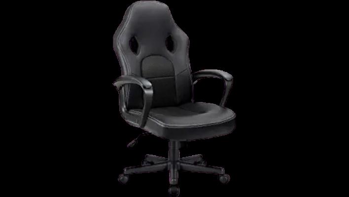 best Cheap Office chair 2021